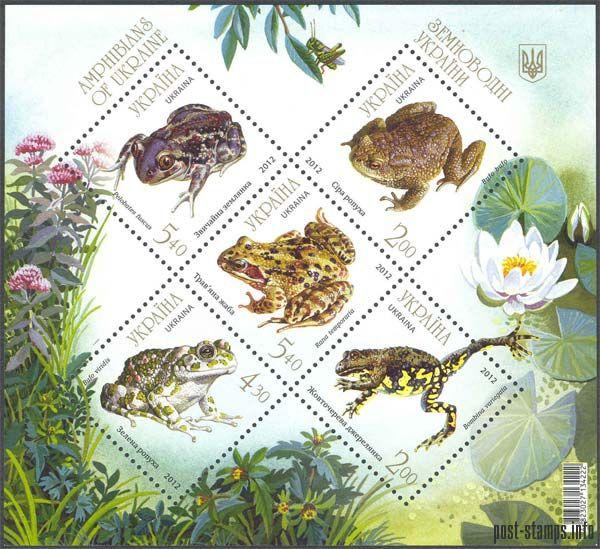 марки Украины