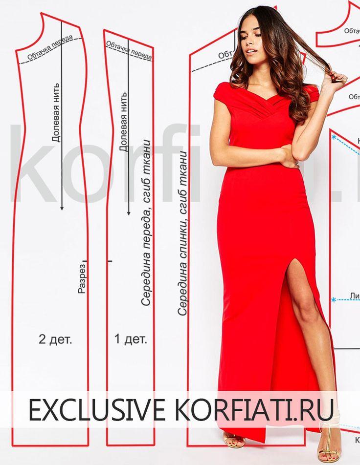 Красное платье на юбилей