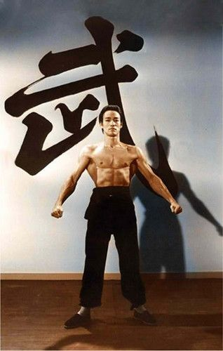 """Bruce Lee. A Legend, an Icon of Martial Arts """"Enter the Dragon"""" ~ What/who is your `dragon'"""