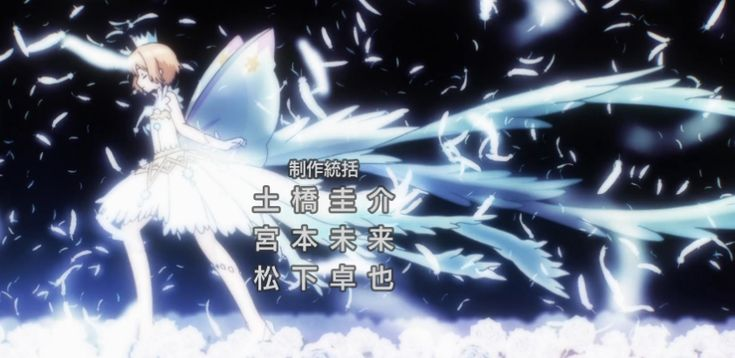 Sakura Clear Card Arc - OP