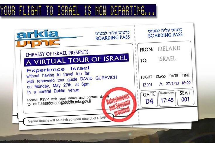 Virtual Tour of Israel from Dublin