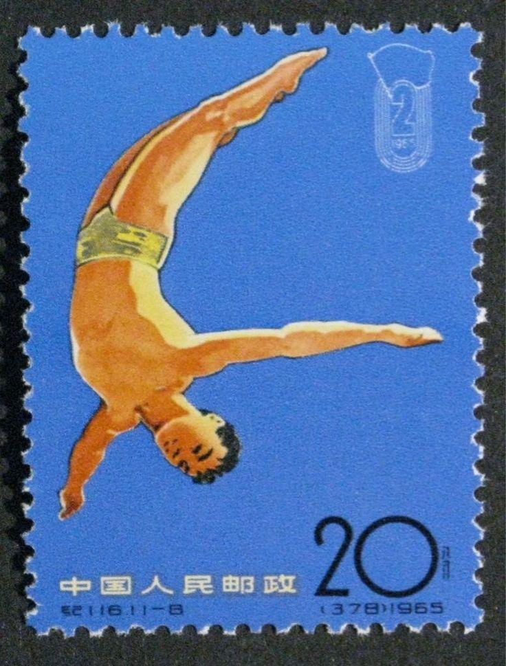 PR China 1965 C116 8 Diving MNH SC 870 | eBay