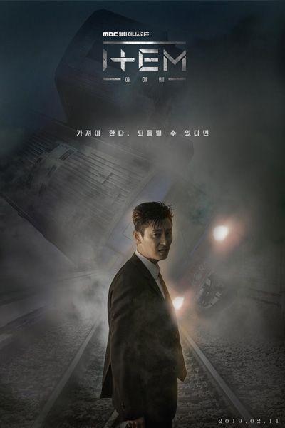Item Episode 15 | Korean drama movies in 2019 | New korean drama