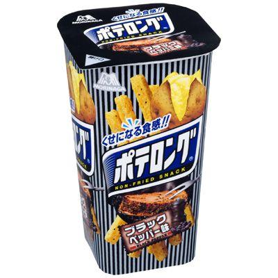ポテロング <ブラックペッパー味> - 食@新製品 - 『新製品』から食の今と明日を見る!