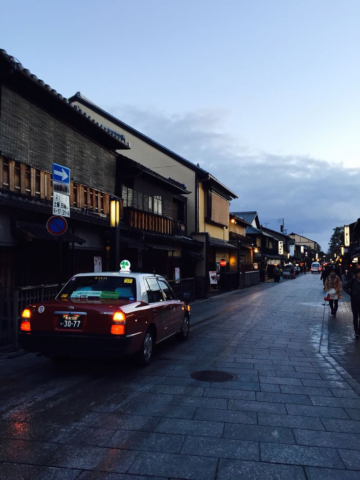 Gion (祇園),  Kyoto's most famous geisha district.