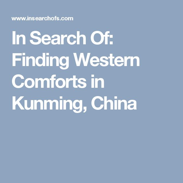 In Search Of: Finding Western Comforts in Kunming, China