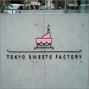 TOKYO SWEETS FACTORY Something in the shape of a factory