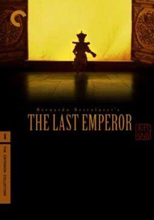 The Last Emperor. Directed by Bernardo Bertolucci (1987).