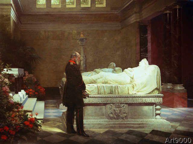 Anton Alexander von Werner - König Wilhelm am Sarkophag seiner Mutter, der Königin Luise, im Mausoleum zu Charlottenburg am 19. Juli 1870