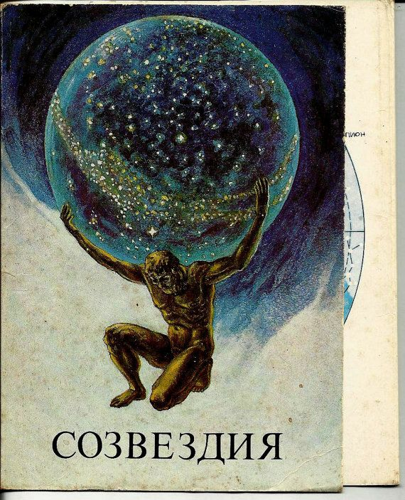 Constellation  Vintage Russian Postcards   set of 24 by LucyMarket, $38.99