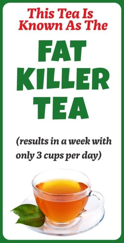 Cumin Tea – The Destroyer of Weight problems