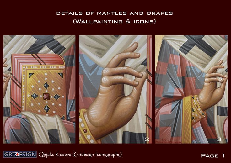 Dettails of mantles and drapes. https://www.facebook.com/corsi.di.iconografia.bizantina.Gridesign