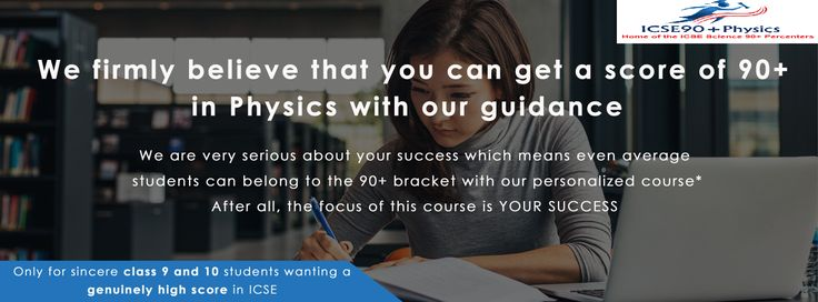 Get a score of 90+ in #physics with our guidence!!!   #icsephysicsclass10solvedquestionpapers  #icsephysicsclass10samplepapers