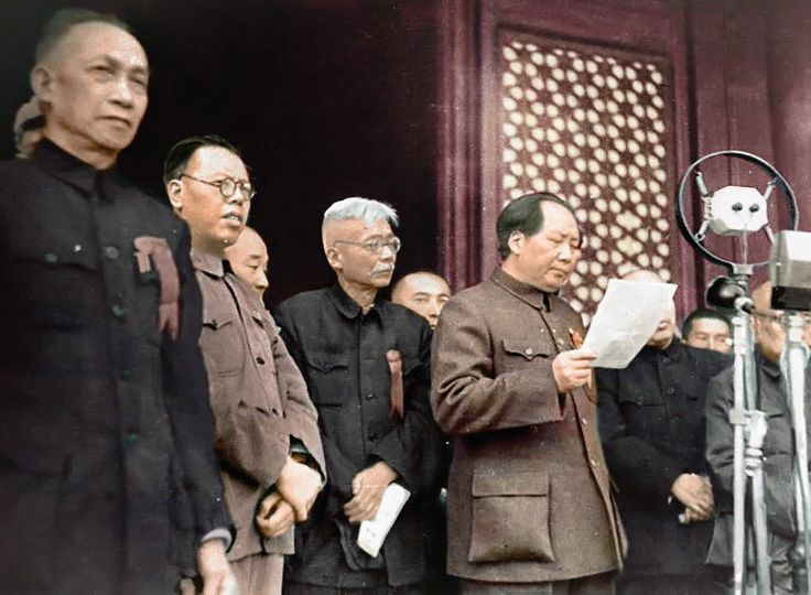 Mao Zedong declares the founding of the modern People's Republic of China, October 1, 1949. Photo Credit