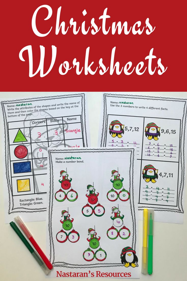 349 best Tes Christmas Resources images on Pinterest | Learning ...
