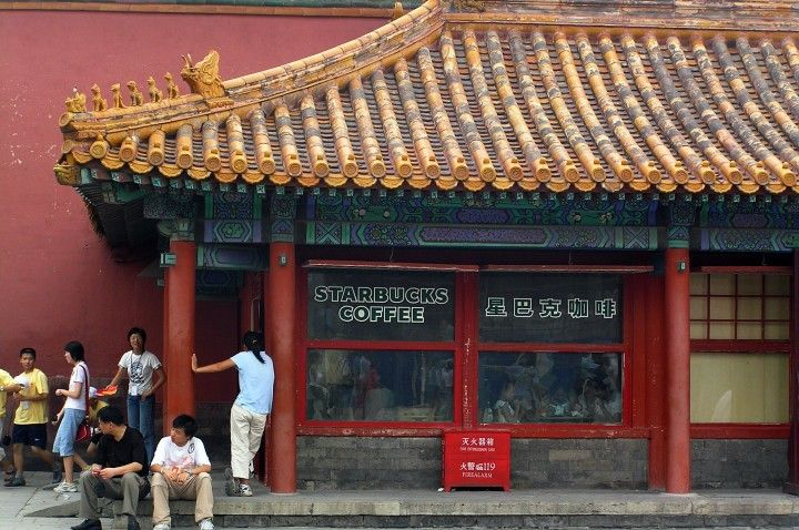 Starbucks at the Forbidden City in China - Is it Starbucks, or Charbucks?