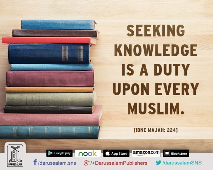 "Narrated by Anas bin Malik (may Allah be pleased with him) that Messenger of Allah (peace be upon him) said: ""Seeking knowledge is a duty upon every Muslim… [Ibn-e-Majah, Book of Sunnah, Hadith: 224; Sahih At-Targhib wa At-Tarhib, Hadith: 72] #HadithOfTheDay #DarussalamPublishers #Islamic #CollectionOfHadiths"