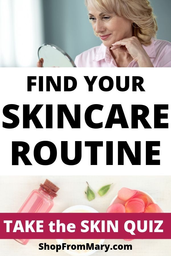 Find Your Perfect Regimen Skin Quiz Skin Care Quiz Skin Care
