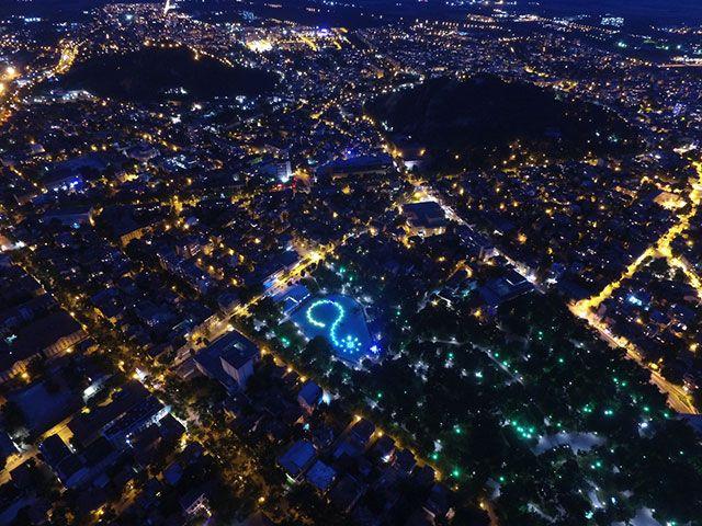 Plovidv, Bulgaria | International Drone Photography Contest Winners