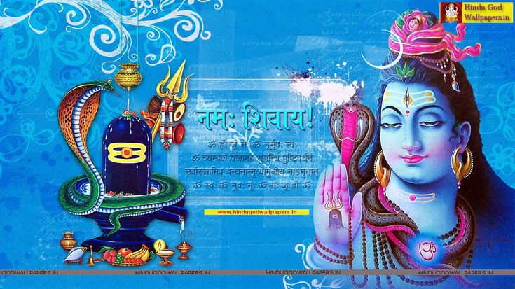 Free collection of shiv ji hd wallpaper. Shiv ji hd wallpaper download for desktop, mobile, whatsapp, facebook and much more. Download & share now!