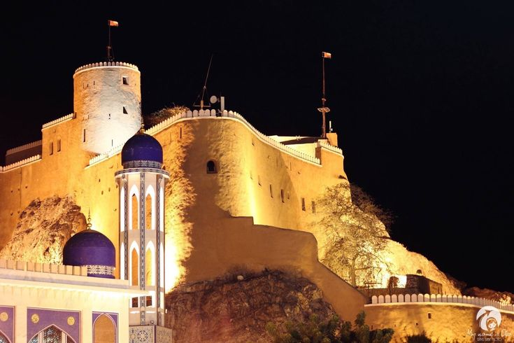 Muscat – the capital of Oman