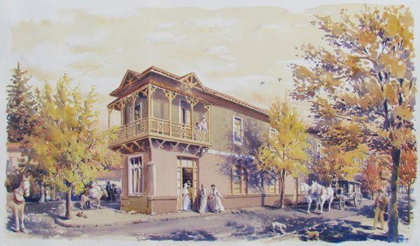 Acuarela. Casa Santiago. Chile. 100 años atras...