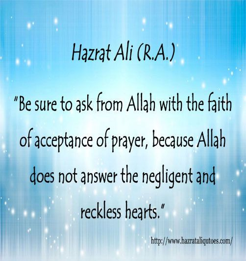 Be sure to ask from Allah with the faith of acceptance of prayer, because Allah does not answer the negligent and reckless hearts.