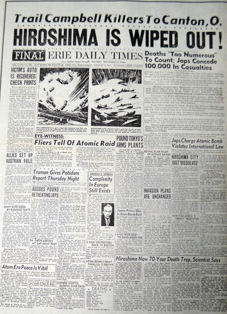 Iconic front page detailing coverage of the atomic bomb dropped on Hiroshima dated August 8, 1945.