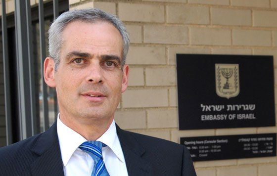 Impulsarán México e Israel la investigación y desarrollo industrial - http://diariojudio.com/noticias/impulsaran-mexico-e-israel-la-investigacion-y-desarrollo-industrial/166413/