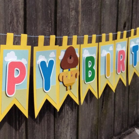 Hey Duggee Inspired Happy Birthday Banner by AmysOccasions on Etsy