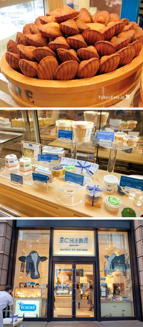 ECHIRE butter speciality store | Tokyo Eats - near Tokyo station