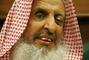 Mass Cry Over Gaza Useless: Saudi Cleric