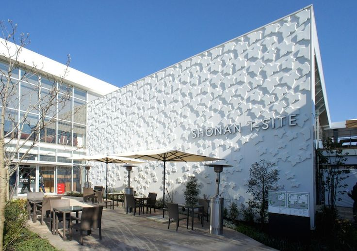 japan-architects.com: クライン ダイサム アーキテクツによる「湘南T-SITE」