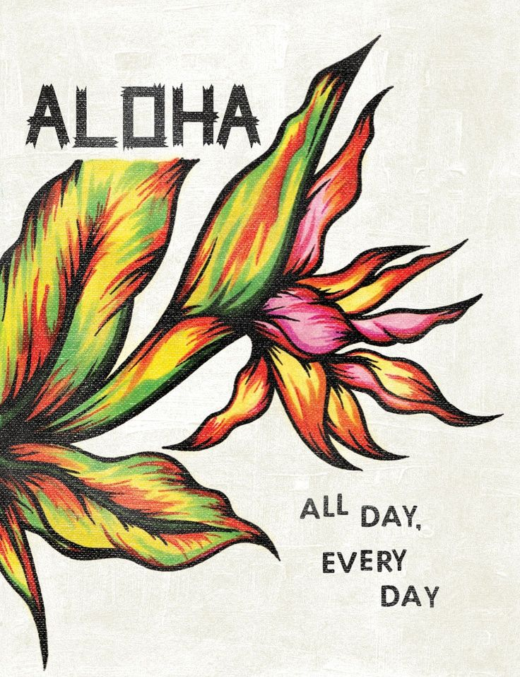 Well, Aloha Baby Love. We're on Maui time. All day everyday. Slow it down, sweetie. ;)