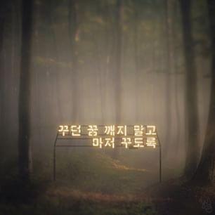 그래픽 김현수 - Google 검색