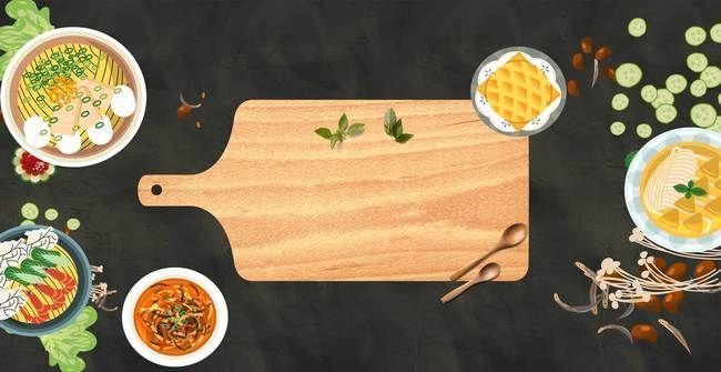 Gourmet Food Background Template in 2020 Food backgrounds Gourmet recipes Food template