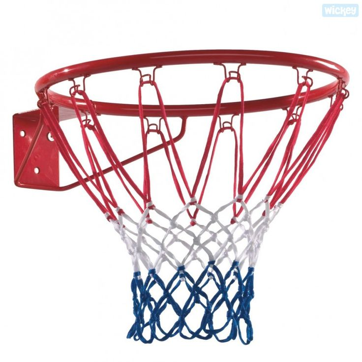 Cute Basketballring