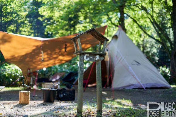 古山貯水池自然公園オートキャンプ場は薪割り焚火が楽しい 2020 Possibility Laboポジラボ オートキャンプ場 オートキャンプ 北海道 キャンプ