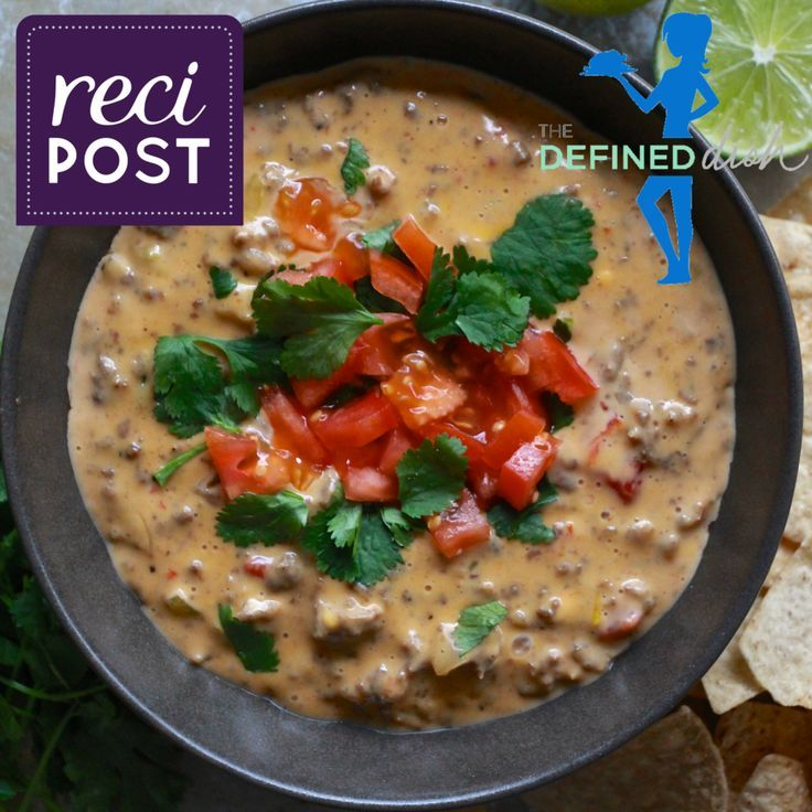 "Crockpot Party Chili Con Queso ""The Defined Dish"" recipost"