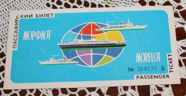 70- 80 Cruise Liner Russian USSR cruise  passenger ticket Black Sea Shipping