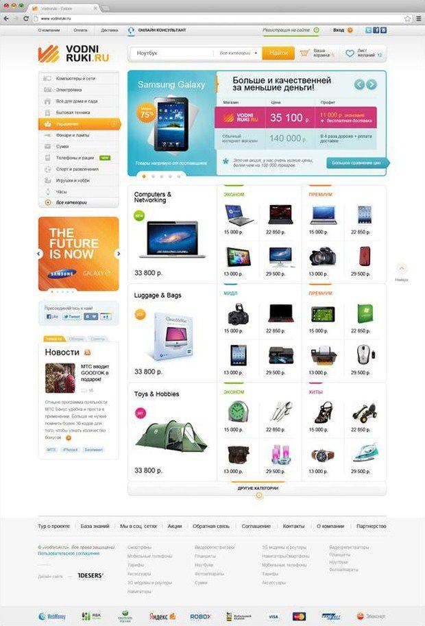 web design inspiration 06