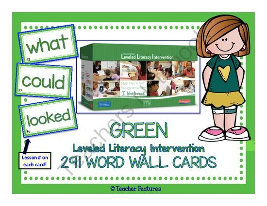 GREEN Leveled Literacy Intervention(LLI) Word Wall Cards from Teacher Features on TeachersNotebook.com -  (26 pages)  - This word set coordinates with the Fountas & Pinnell Green Leveled Literacy Intervention Kit (LLI), but can easily be used alone. Contains 291 High frequency words on individual cards.