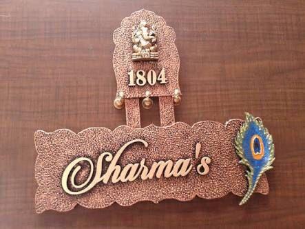 Creative name plate 18