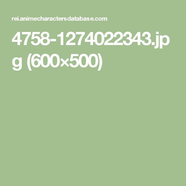 4758-1274022343.jpg (600×500)