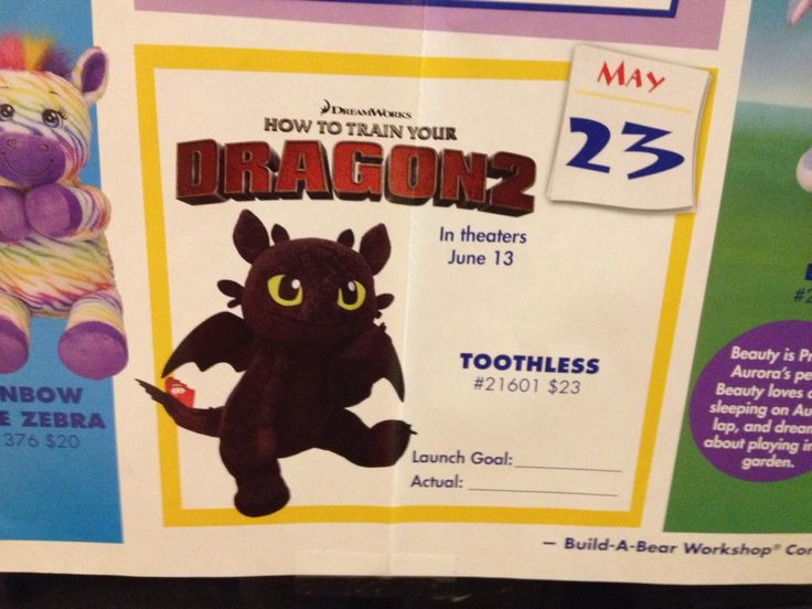 That is a build-a-bear Toothless for How to Train Your Dragon 2 ! I just fainted....