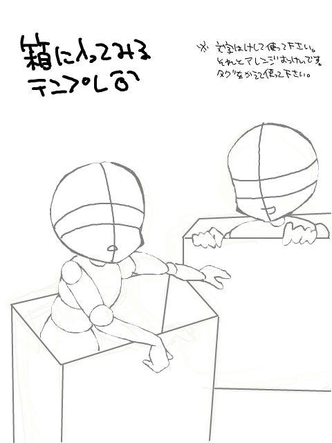 皐月 明菜さんの手書きブログ 「幼いころよくダンボールとか洗濯物を入れるかごに入りまくってた覚えがある。」 手書きブログではインストール不要のドローツールを多数用意。すべて無料でご利用頂けます。