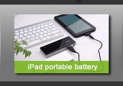 With the popularity using of iPhone, iPad enters into people's life. Therefore iPad portable battery plays an important role. Sino Electron is one of the biggest suppliers for ipad portable battery as well as iPhone backup battery in china. We have been on the professional development of iPad portable battery for almost 4 years, who started in 1998. According to the iphone market demand, SINOELE has developed various series of iPad portable battery.