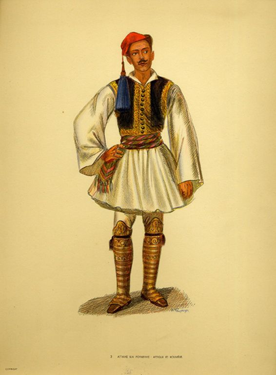 Φορεσιά Αττικής και Ρούμελης. Costume from Attique et Roumelie. Collection Peloponnesian Folklore Foundation, Nafplion. All rights reserved.