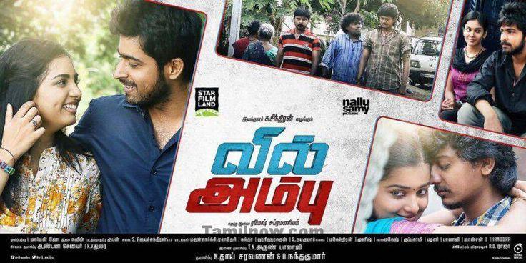 Vil Ambu Tamil Full Movie Online,Vil Ambu DVDRip Tamil Movie Watch Online,Vil Ambu HD 720p Full Movie Watch Online,Vil Ambu Bluray Tamil Full Movie Watch Online