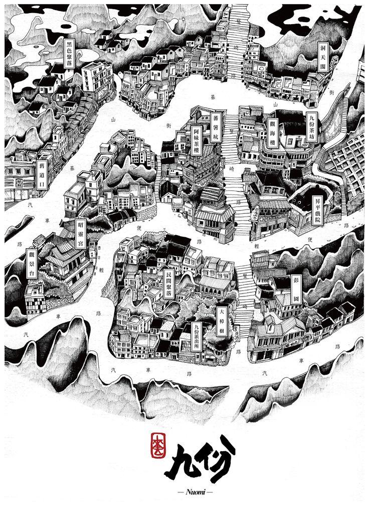 Travel map / Illustration / Taiwan /Jiufen